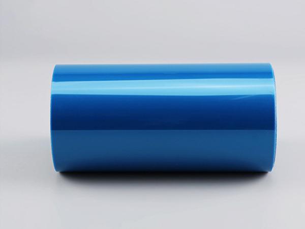 深圳鑫膜蓝色硅胶保护膜