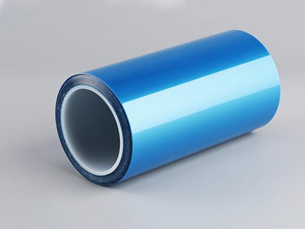 自排气可定制蓝色硅胶保护膜